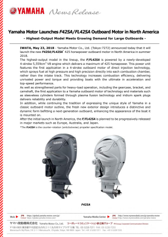 Yamaha Motor Launches F425A/FL425A Outboard Motor in North America - Highest-Output Model Meets Growing Demand for Large Outboards -