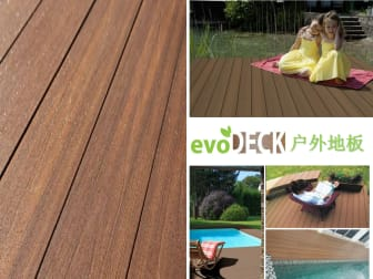evoDECK WPC Outdoor Decking - Chinese Version