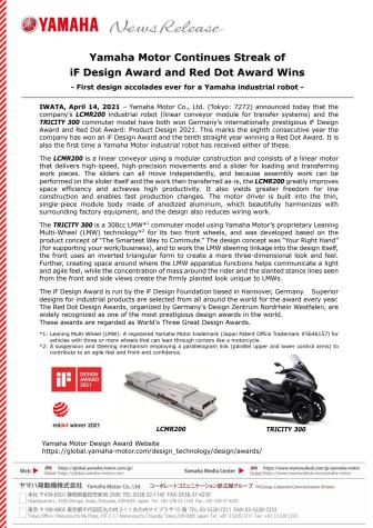 2021041402_DesignAawards_en_001.pdf
