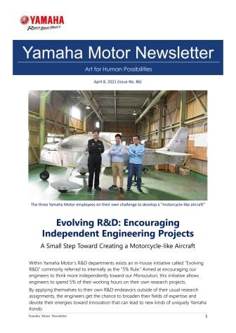 2021040801_newsletter_no86_en_01.pdf