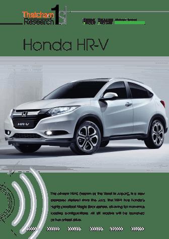 Thatcham 1st : Honda HR-V