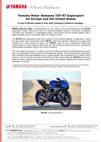 2021051904_YZF-R7_en_01.pdf
