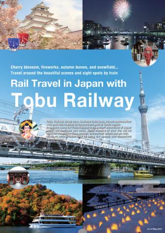 Rail Travel in Japan with Tobu Railway