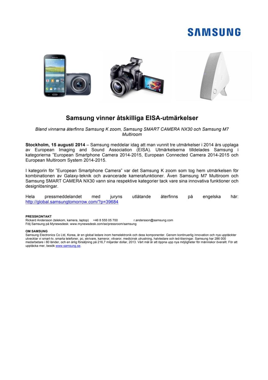 Samsung vinner åtskilliga EISA-utmärkelser
