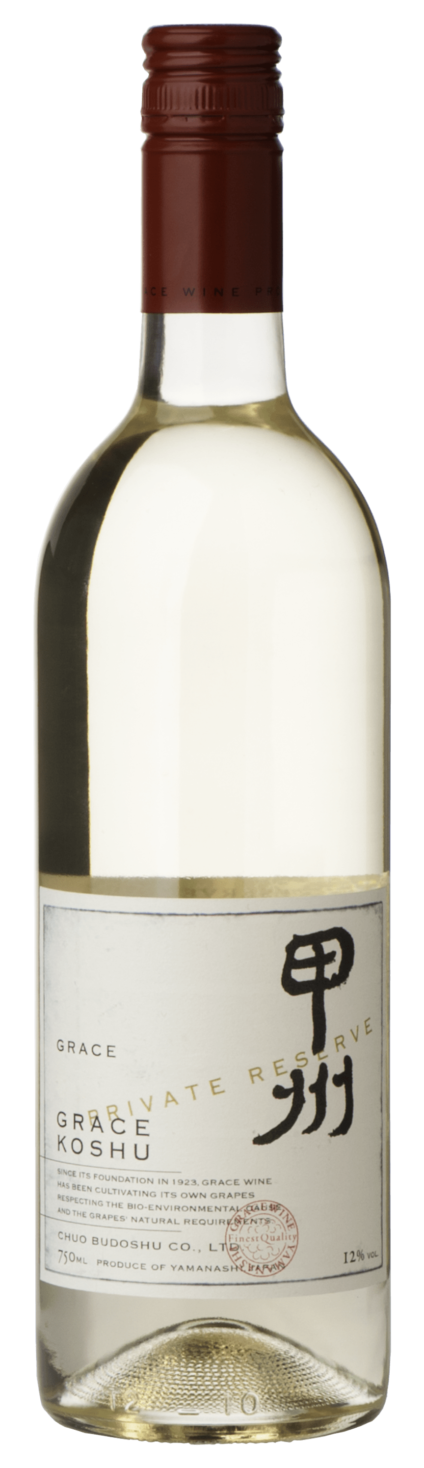Grace Koshu Private Reserve