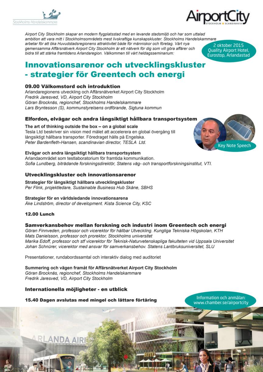 Välkommen till seminarium och affärsnätverk för Arlandaregionens utveckling den 2 oktober!