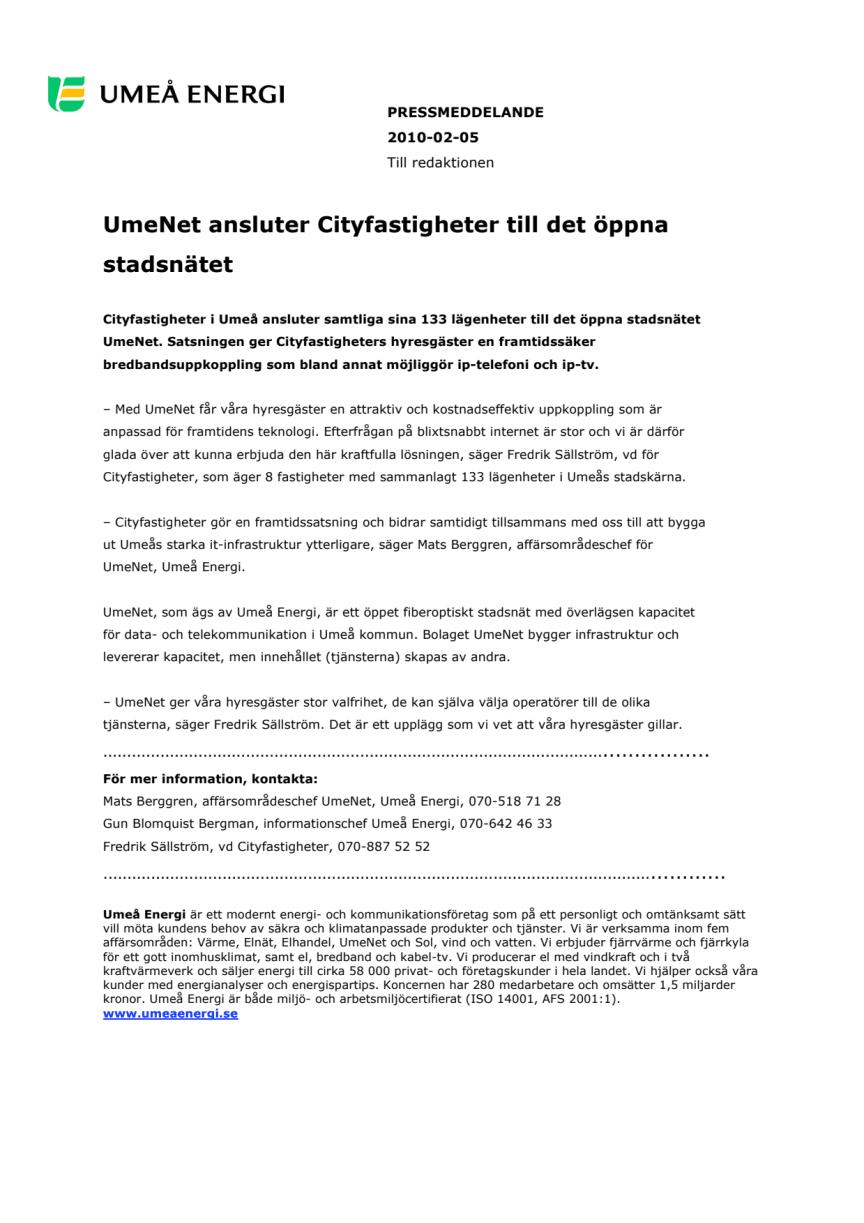 UmeNet ansluter Cityfastigheter till det öppna stadsnätet