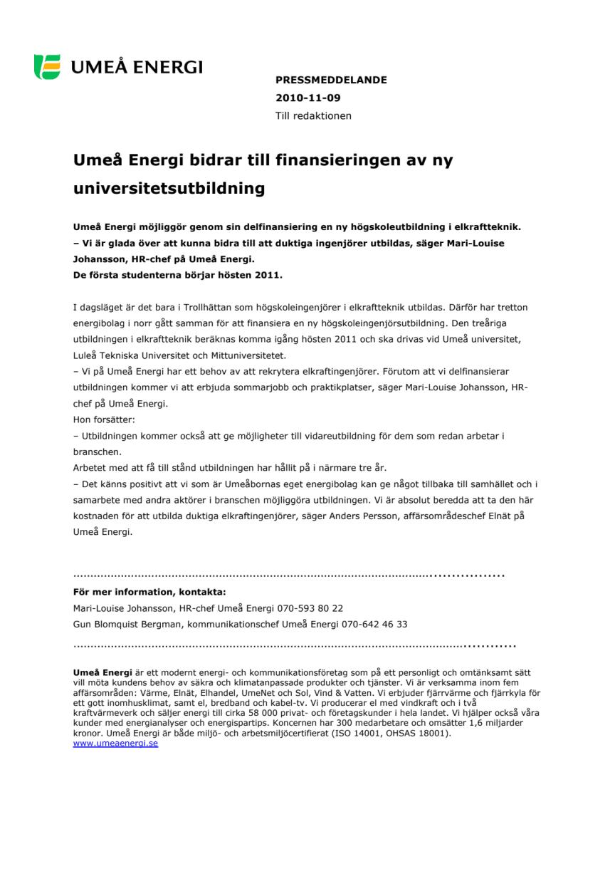 Umeå Energi bidrar till finansieringen av ny universitetsutbildning