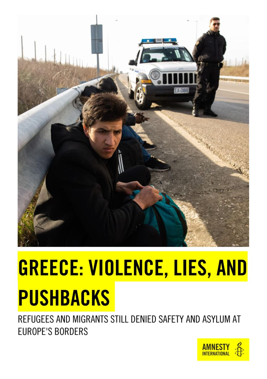 210623GREECE-VIOLENCE LIES AND PUSHBACKSNY.pdf