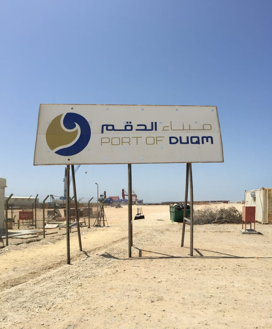 Entry point to Oman: the port of Duqm