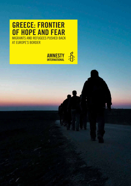 """Grekland: Stoppa olagliga """"pushbacks"""" av flyktingar och migranter"""