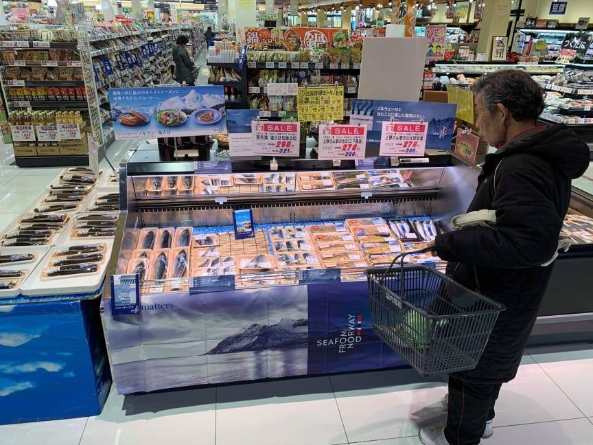 Japan-mackerel-retail
