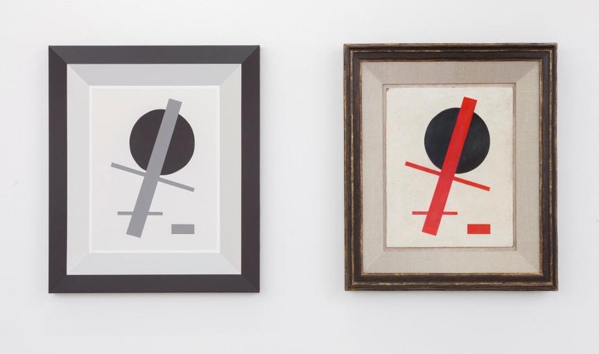 Det røde korset / Til utstillingen Et modernistisk punktum / Vigelandmuseet