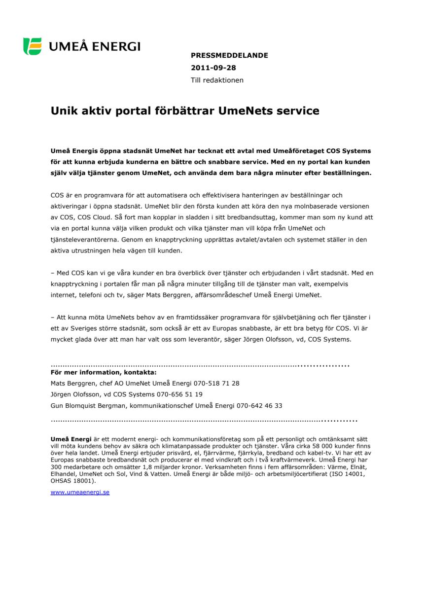 Unik aktiv portal förbättrar UmeNets service