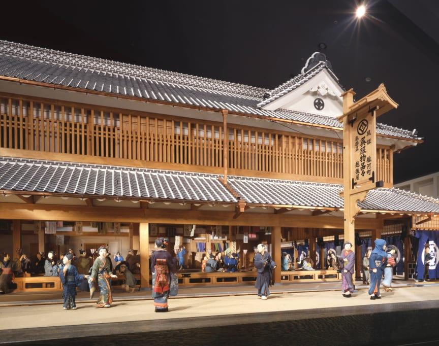 Edo-Tokyo Museum(2)