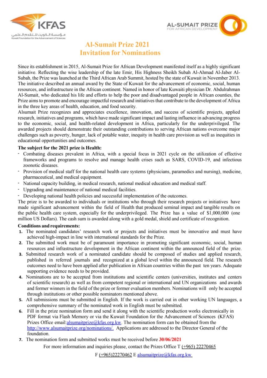 Call for Nominations. AlSumait 2021. Health. (1).pdf
