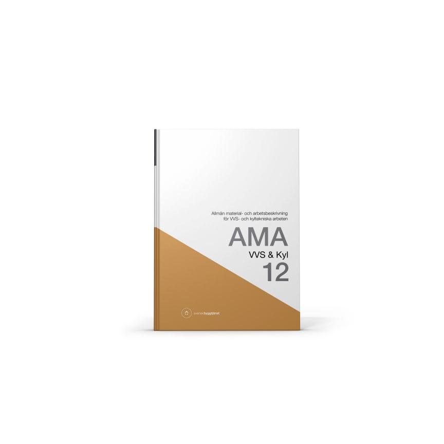 AMA VVS och Kyl 12
