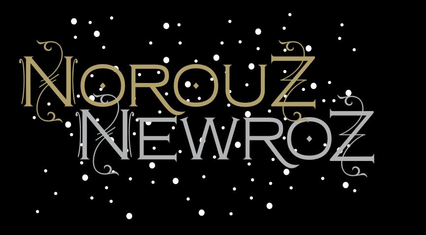 Nourouz-logga