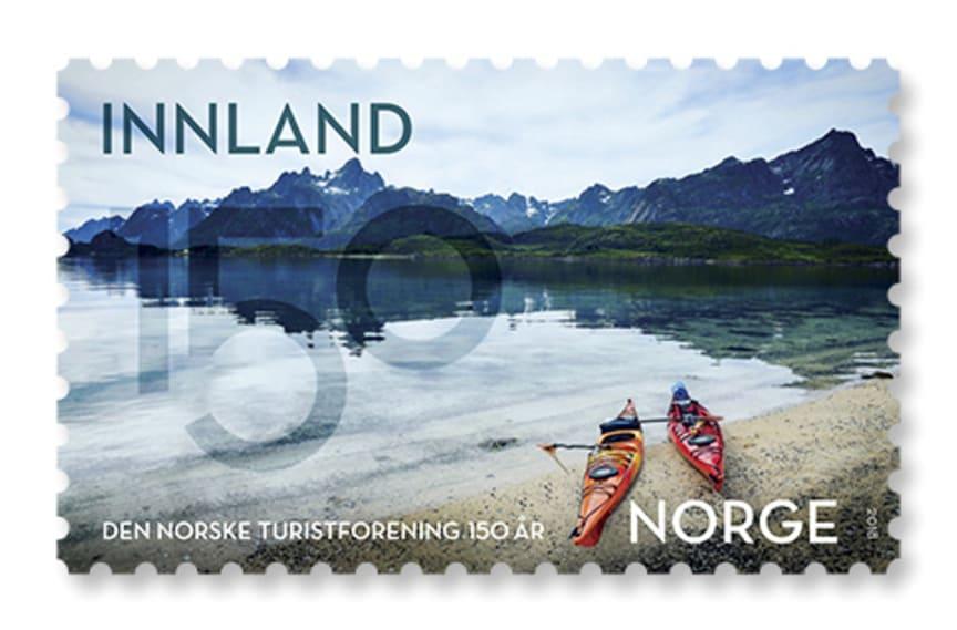 Verdens vakreste frimerke trykt i offset