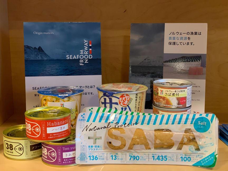 Makrell på boks og andre lettlagde makrellprodukter FOTO Sjømatrådet