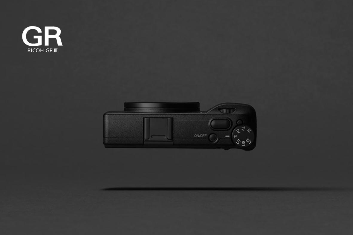 Ricoh GR III – Laadukas kompaktikamera valokuvaajille
