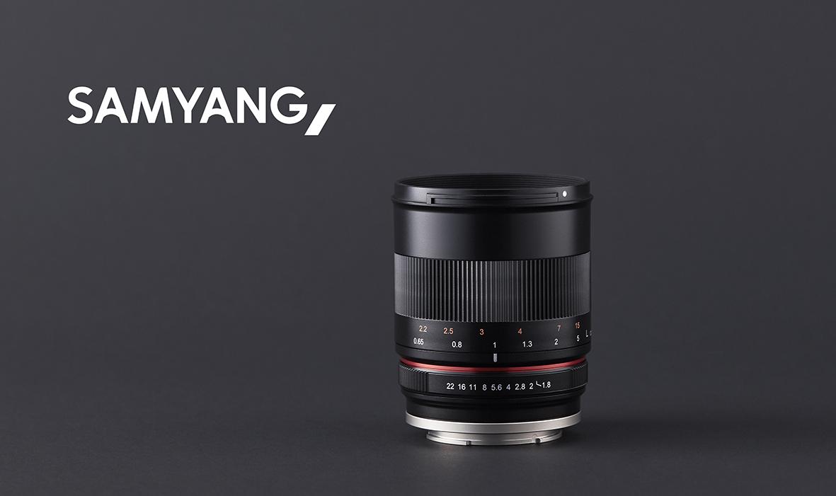 Uusi potrettilinssi Samyangilta pelittömille kameroille