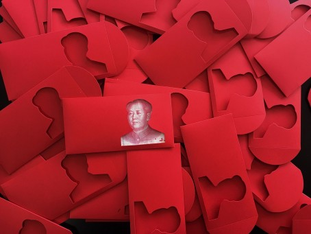Chairman Mao on the Red Envelope for the First Time
