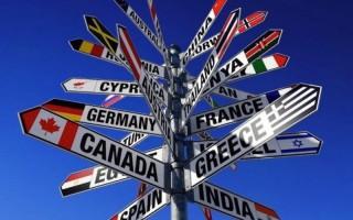 Visa Europe fotografa i viaggiatori europei quando varcano i confini