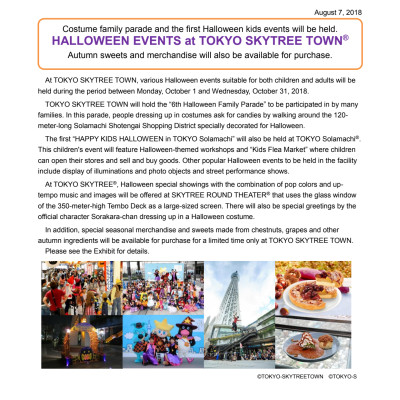 Costume family parade and the first Halloween kids events will be held. HALLOWEEN EVENTS at TOKYO SKYTREE TOWN (R)