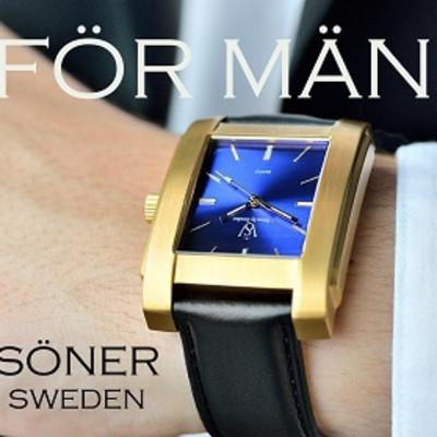 - launch of elegant Swedish watch brand - Everyday Luxury Watches for Men