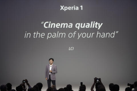 SONY_IFA_2019_PRESS_CONFERENCE_008