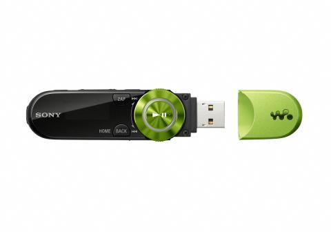 NWZ-B160 USB_green-