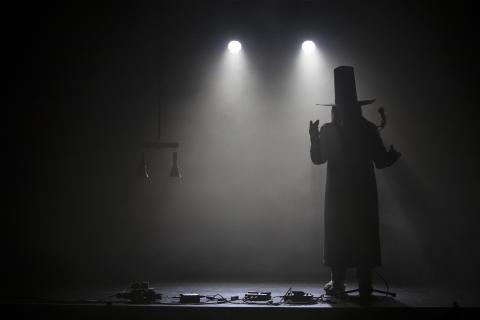 ECHO FACE – a performance concert by Tori Wrånes