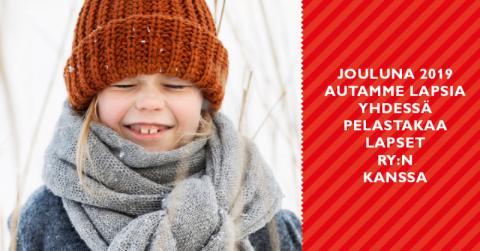 Lahjoitamme tänäkin vuonna varoja Pelastakaa Lapset ry:n joulukeräykseen
