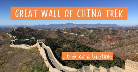 Support ellenor on our Challenge Trek to China