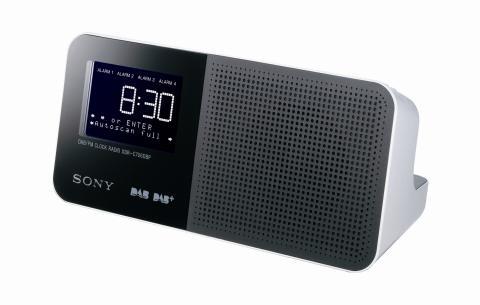XDR-C706DBP von Sony_product