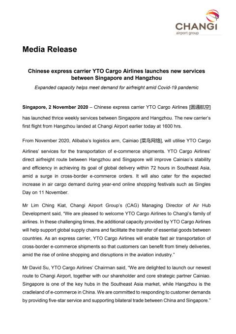 Chinese express carrier YTO Cargo Airlines launches new services between Singapore and Hangzhou