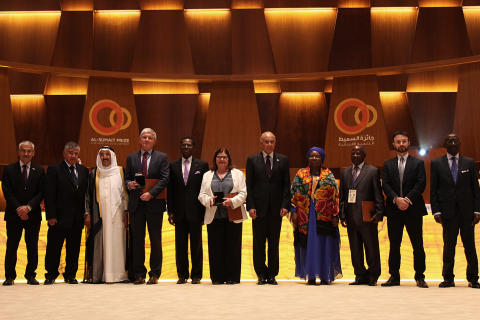 Kuwait Invites Nominations for 2020 US1 Million Al-Sumait Prize For Education In Africa