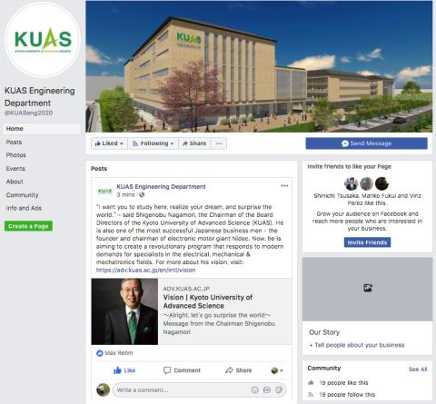 [News] KUAS' Engineering Department launches Facebook page!