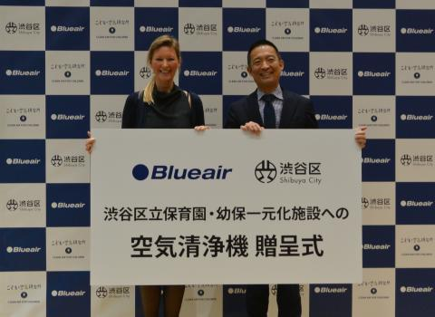 Blueair donates 100 air purifiers to Tokyo schools to mark CLEAN AIR FOR CHILDREN launch in Japan