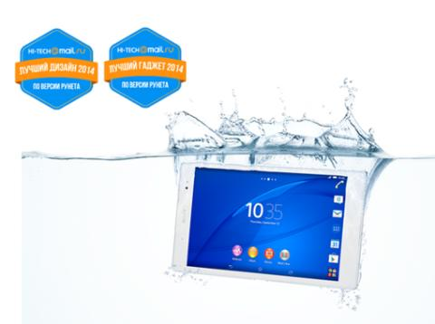 Gadget of the Year 2014_8