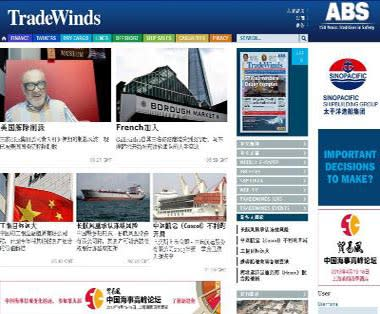 TradeWinds becomes the first international shipping news service to launch a Chinese language website