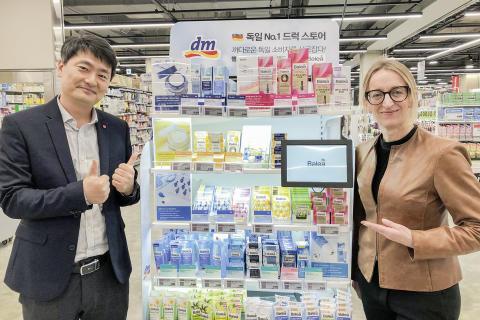 dm-Marken in Südkorea