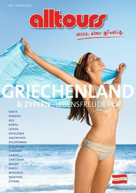 Katalogtitel Griechenland Sommer 2020-AT