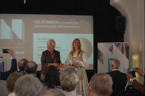 Norges Bank feirer seg selv med ny norsk 20-krone