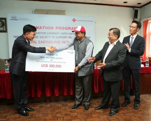 Hyundai Motor donerer til Nepal