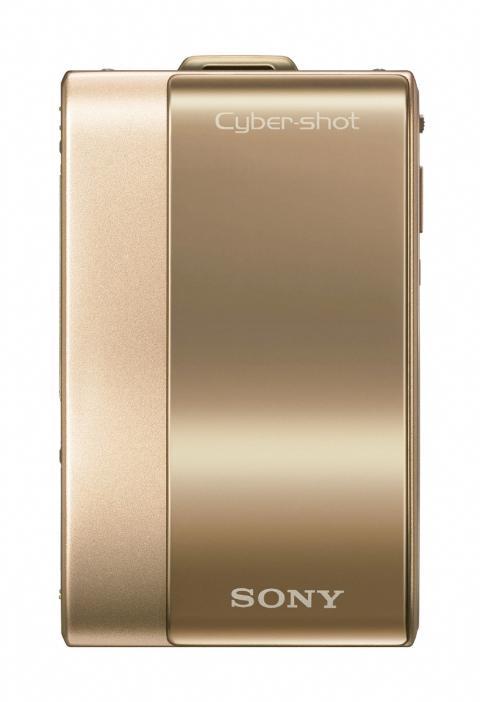 68085-1200CX61400_Gold_Front-Close
