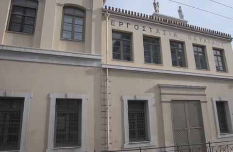 Το εργοστάσιο σοκολάτας Παυλίδη και το πρόγραμμα  «Η Σοκολάτα και ο Παυλίδης» υποδέχονται μαθητές και εκπαιδευτικούς για 26η συνεχή χρονιά