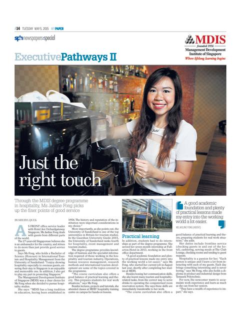 My Paper Executive Pathway II : Just the right touch