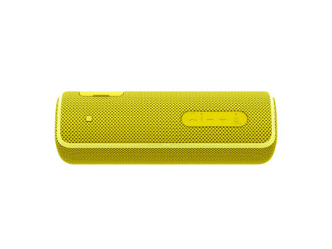 SRS-XB21_top_yellow-Large